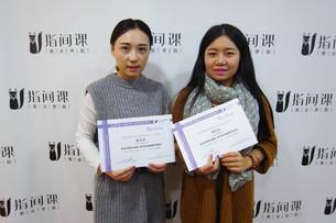 学员毕业照片