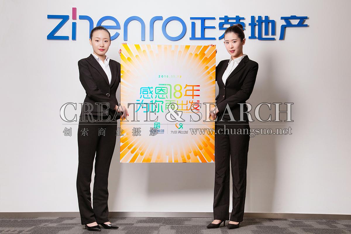 上海形象照拍摄