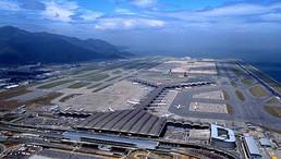 香港新机场航站楼