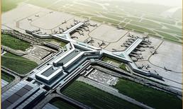 上海虹桥机场扩建工程