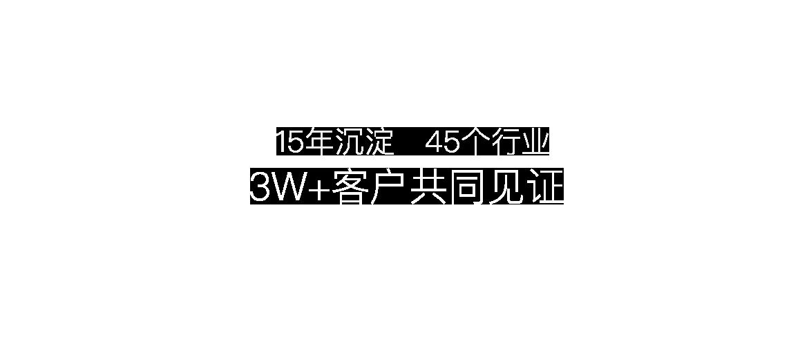 深圳APP开发