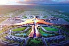 北京首都国际机场T3号航站楼