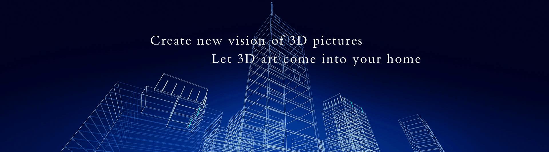 """立图谷""""沃3D肖像""""中印3D立体冲印 打造立体中印新世界,体验真实新感觉"""