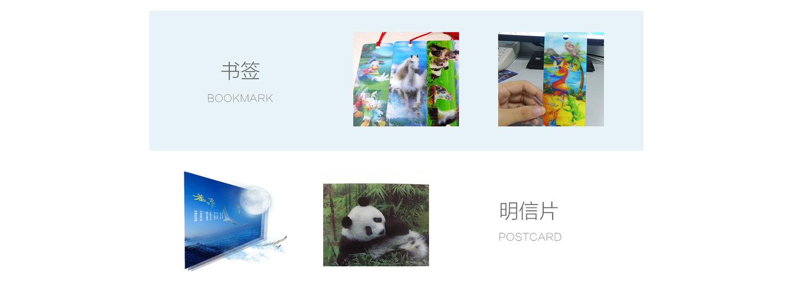 """立图谷""""沃3D肖像""""文创包装3D新视觉"""