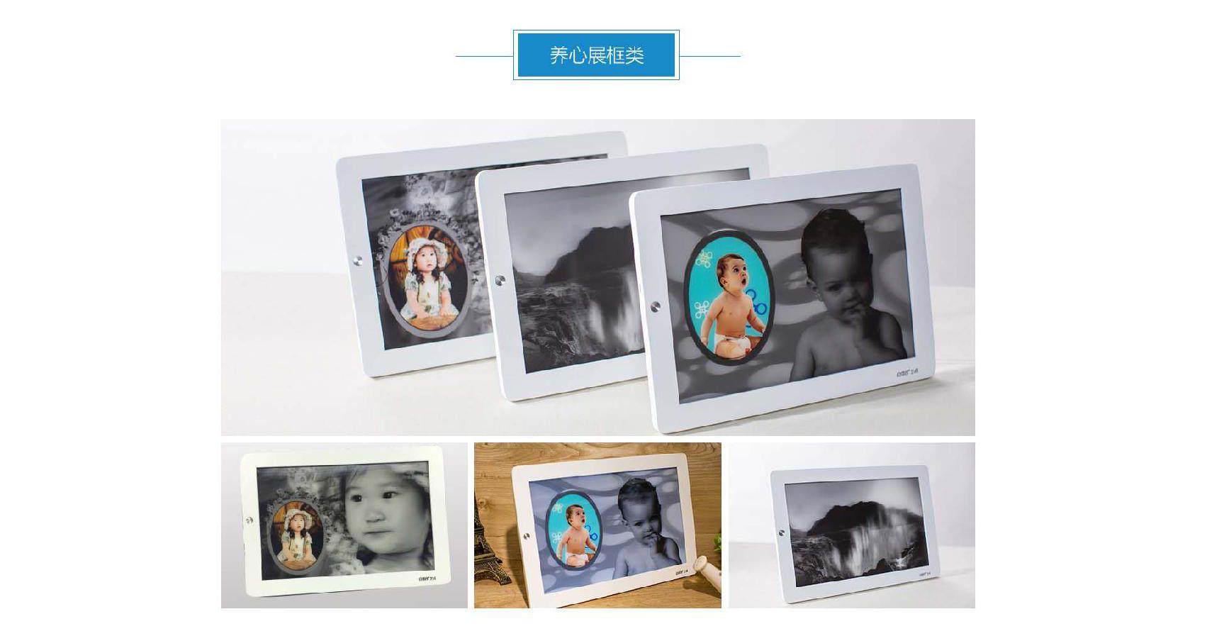 """立图谷""""沃3D肖像""""3D立体图片,裸眼3D照片"""