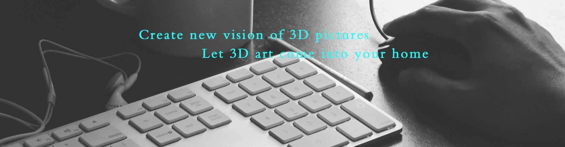 3D立体图|3D艺术定制|裸眼3D|立体冲印 单张立体软件系统