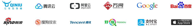 深圳APP開發建站