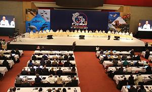 CMS COP12国际大会