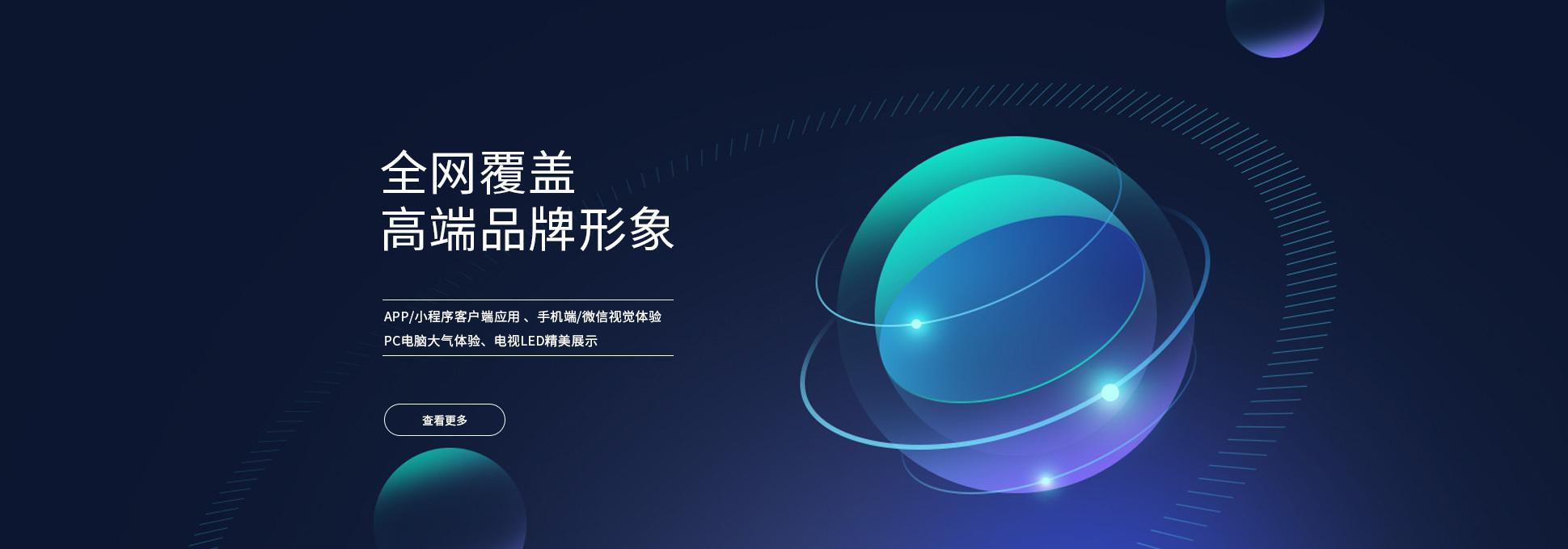 营销型亚美am8客户端苹果版下载建设