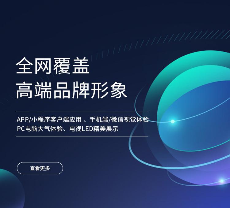 营销型亚美am8客户端苹果版下载