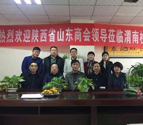 山东雷竞技官网raybet领导莅临渭南检查