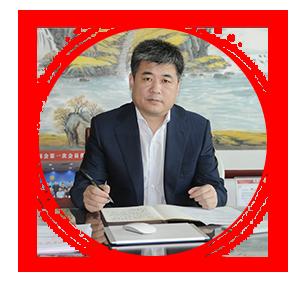 常务副会长 王勇涛