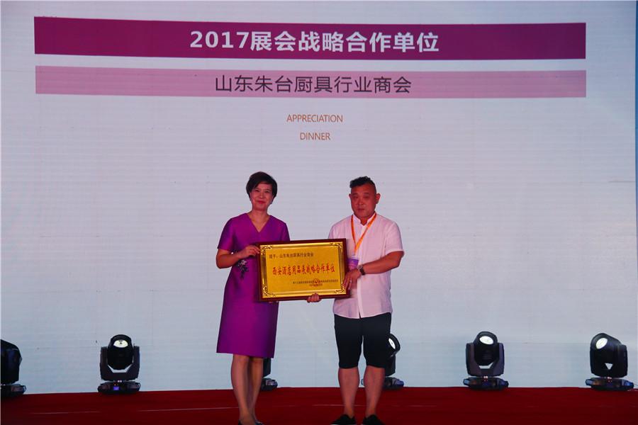 中文字幕国产亚洲最新