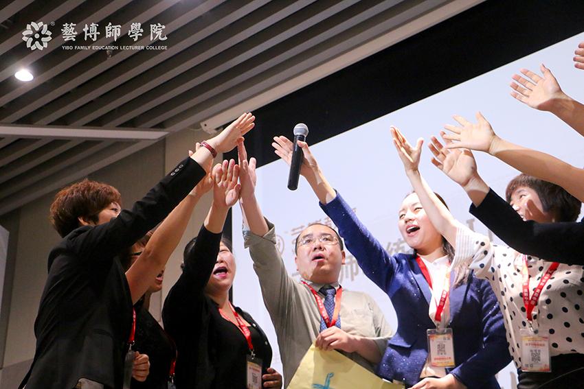 亲子导师训练营I阶段12期上海站
