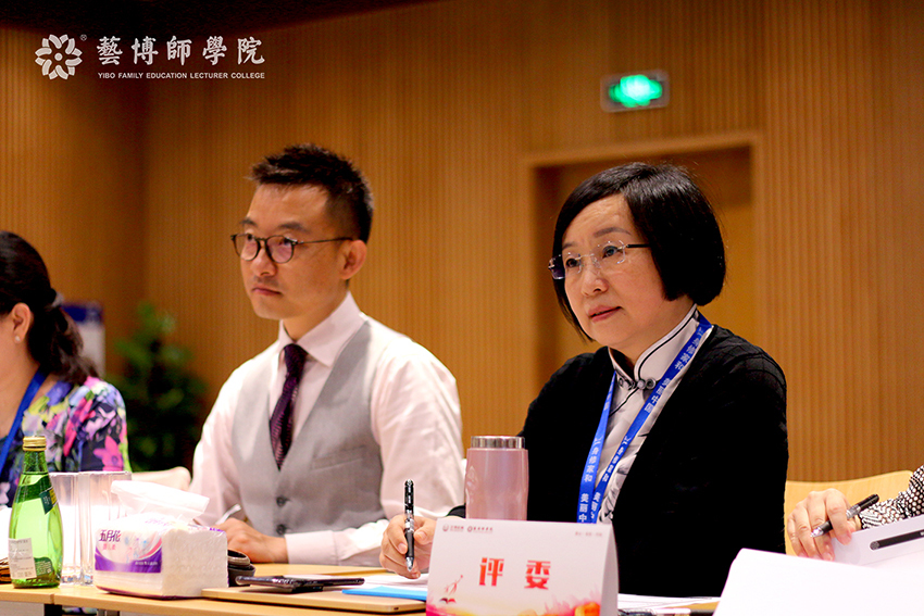 亲子导师训练营Ⅰ阶段12期上海站