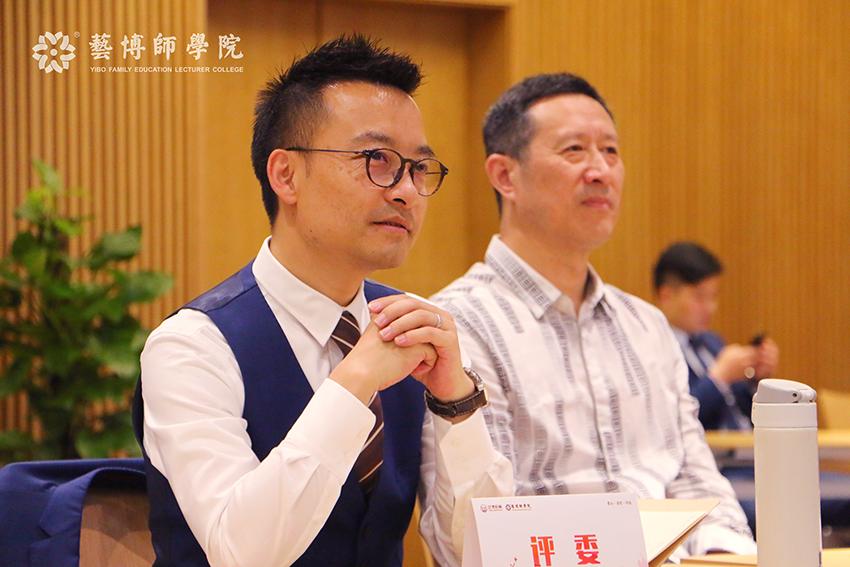 亲子导师训练营Ⅱ阶段1期上海站
