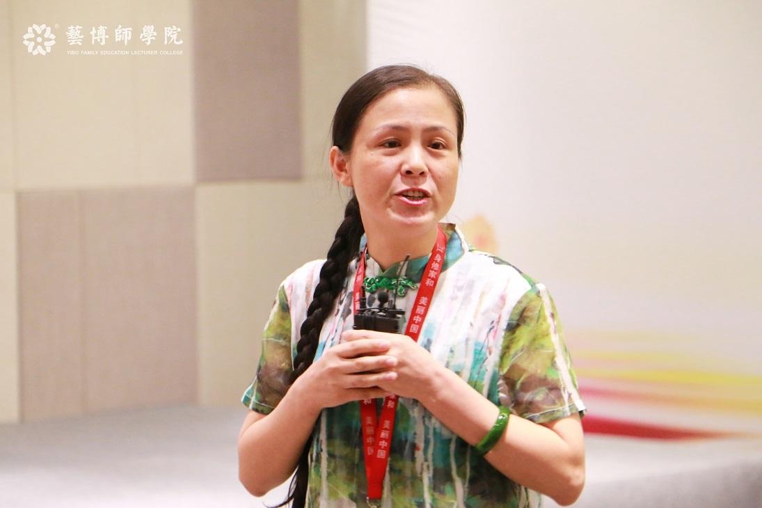 亲子导师训练营Ⅰ阶段13期上海站