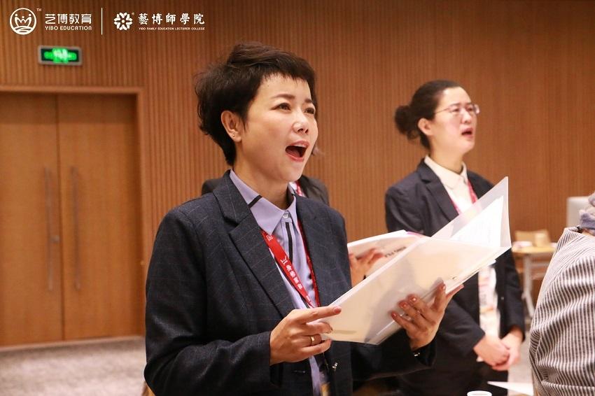 亲子导师训练营Ⅰ阶段15期上海站