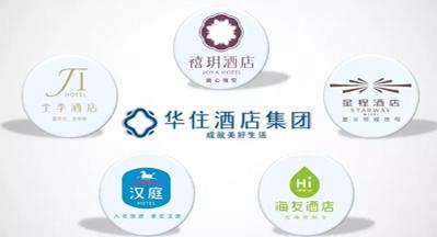 华住旗下多个连锁酒店:5亿条信息泄露