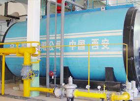 北京科技大学3台20吨WNS燃气锅炉