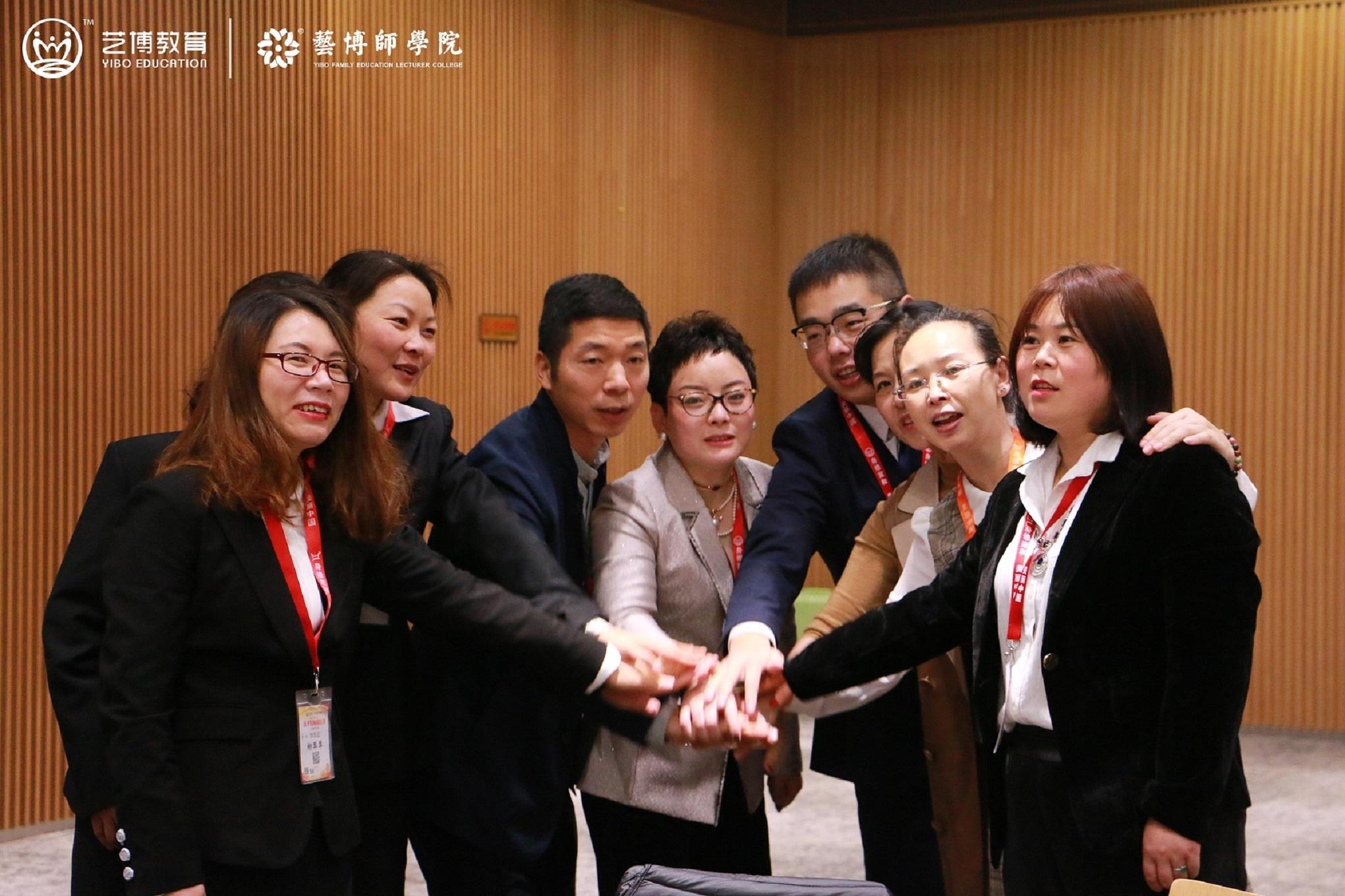 亲子导师训练营Ⅰ阶段17期上海站