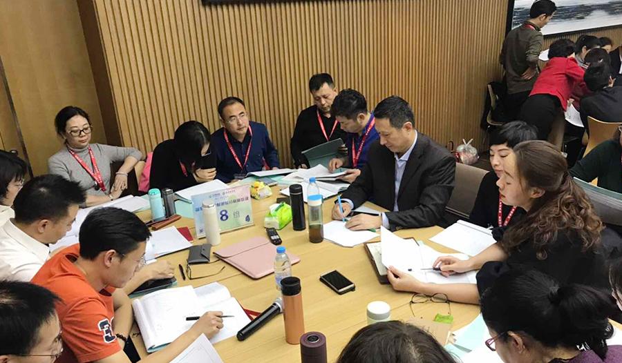 国家绘画投射测验分析师培训(初级)第1期上海站