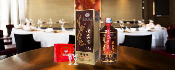 茅臺集團貴賓酒A50