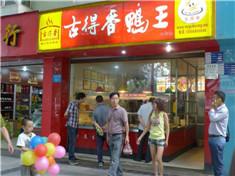 华尔街店(涪城区西山东路42号)