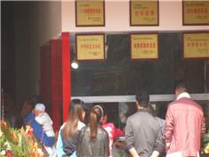 古得香26店