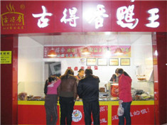 平政店(涪城区平政一巷13-4号)