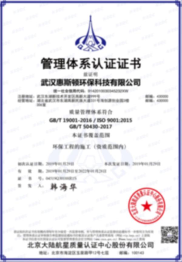 9001中文
